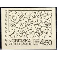H.205AT2, Vildblommor