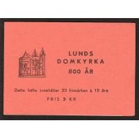 H.76, Lunds Domkyrka 800 år, cyls 1