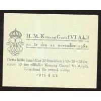 H.97, Gustaf VI Adolf 70 år   cyl 1