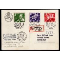 F.246+247+248, 5+10+15 öre Postverket 300 år, STOCKHOLM 20-2-36, första dagen