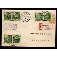 F.238-239, Postsparbanken 50 år typ I, DJURSHOLM 6-12-33 [B/U], FDC