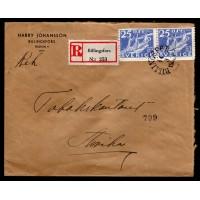 F.250, 25 öre Postverket 300 år, BILLINGSFORS 14-3-36 [P/DAL], rek