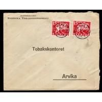 F.248C PII, 15 öre Postverket 300 år, KARLSTAD 27-5-36 [S/VÄR], vita hoven på höger märke