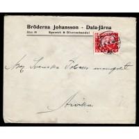F.248C, 15 öre Postverket 300 år, DALA JÄRNA 8-6-36 [W/D]
