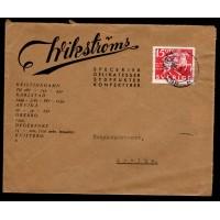 F.248A, 15 öre Postverket 300 år, KRISTINEHAMN 24-3-36 [S/VÄR]