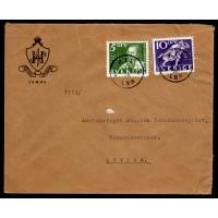 F.246+247, 5+10 öre Postverket 300 år, KIL 3-6-36 [S/VÄR]