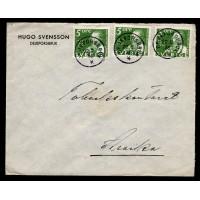 F.246C, 5 öre Postverket 300 år, DEJEFORSBRUK 22-5-36 [S/VÄR]