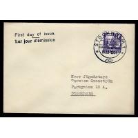 F.259A, 10 öre Swedenborg, STOCKHOLM 29-1-38, FDC