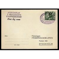 F.261A, 5 öre Nya Sverige minnet, STOCKHOLM 8-4-38, FDC
