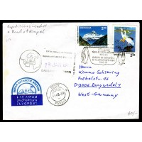 Indien, Indian Antarctic Station