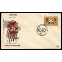 Indien, International Co-operation year 1965, FDC