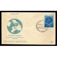 Indien, International Geographical Congress, FDC