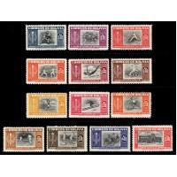 Bolivia - SG.531-544, Sport, * med fastsättare