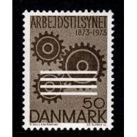 Danmark - F.566, 50 öre Första Danska arbetarskyddslagen 100 år, **