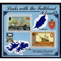 Isle of Man - MS.264, Skepp, postfriskt