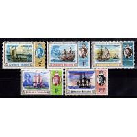 Pitcairnöarna - SG.64-68, Skepp, **, postfriska