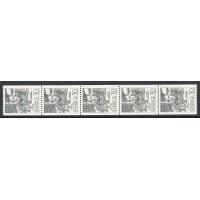 F.509A, 30 öre Anders Zorn, 5-strip **