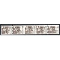 F.510, 80 öre Anders Zorn, 5-strip **