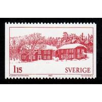F.1125, 1.15 kr Hälsingland