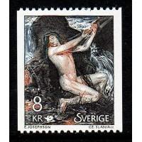 F.1145, 8 kr Näcken