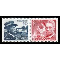 F.1146+1147SX, 1.40 kr Nobelpristagare 1920