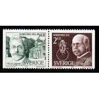 F.1148+1149SX, 2 kr Nobelpristagare 1920
