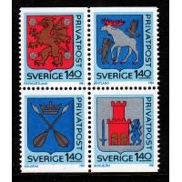 F.1162-1165HBL,  Rabattmärken III