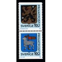 F.1250+1252SX, 1.60 kr Rabattmärken V. Svenska landskap