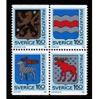 F.1250-1253HBL,  Rabattmärken V. Svenska landskap