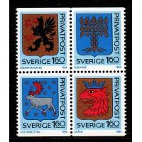 F.1295-1298HBL,  Rabattmärken VI - Svenska landskapsvapen