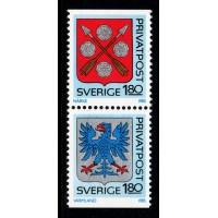 F.1347+1349SX, 1.80 kr Rabattmärken VII - Svenska landskapsvapen