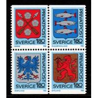 F.1347-1350HBL,  Rabattmärken VII - Svenska landskapsvapen