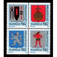 F.1403-1406HBL,  Rabattmärken VIII - Svenska landskapsvapen