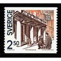 F.1606, 2.50 kr Europa XIX. Postbyggnader