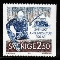 F.1617, 2.50 kr Svenskt arbetarskydd 100 år