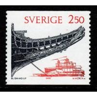 F.1624, 2.50 kr Nya Vasamuseet