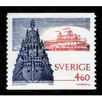 F.1625, 4.60 kr Nya Vasamuseet