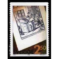 F.1636, 2.50 kr Massa och papper