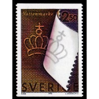 F.1637, 2.50 kr Massa och papper