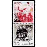 F.1641+1644SX, 2.50 kr Carl Michael Bellman & Evert Taube