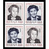 F.1960-1961HBL,  Europa XXV. Berömda kvinnor