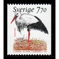 F.1995, 7.70 kr Djuren på Nordens Ark 1
