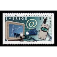F.2184, Vårt 1900-tal 3: 1970-1999