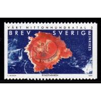 F.2191, Vårt 1900-tal 3: 1970-1999