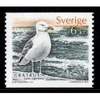 F.2240, 6 kr Fyra fåglar - fyra årstider