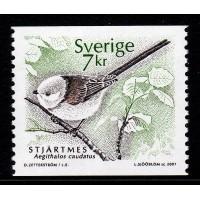 F.2241, 7 kr Fyra fåglar - fyra årstider