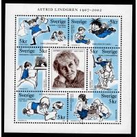 F.2292-2298BL, 5 kr Astrid Lindgren