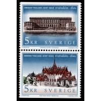 F.2329+2330SX, 5 kr Kungliga slott