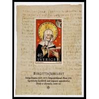 F.2377BL, 40 kr Birgitta Jubileet