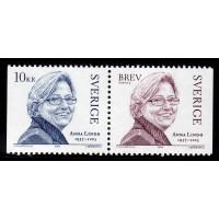 F.2400+2399SX2, Anna Lindh (1957-2003)
